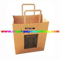 Cheap high quality paper bag customize made by kraft paper for sale