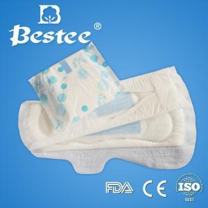 China cotton sanitary napkin on sale