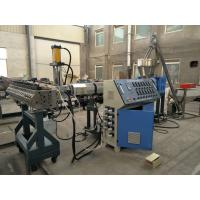 China High Speed WPC Board Production Line For Seashore Damp Proof Board on sale