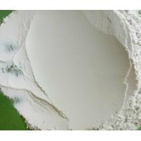 Buy cheap High release consmetic grade Negative Ion Powder/micron grade Tourmaline Anion from wholesalers