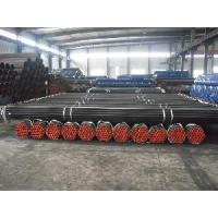 Cheap API Line Pipe for sale