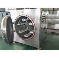 Cheap Silver Vacuum Drying System , Microwave Drying Equipment Good Control Ability for sale