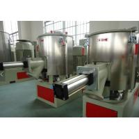 Cheap Low Noise Plastic Mixer Machine / Hot Mixer High Speed Mixer For Plastic for sale