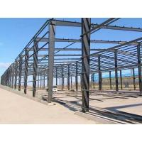 Cheap Professional Industrial Steel Frame Buildings Q235B Q355B ASTM A36 Fire Resistance for sale