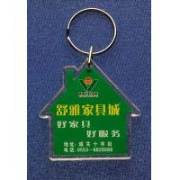 Cheap wholesale promotional plastic keychain China supplier for sale