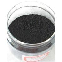 China Sell carbon black N220 on sale
