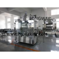 Cheap honey filling machine ,Honey filler capper ,Honey bottling machine/equipment ,plant for sale