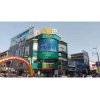 Cheap >1920Hz Refresh Frequancy front service led advertising display P6.67 P8 P10 P16 P20 led signs for sale