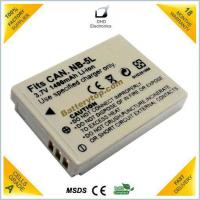 Cheap For Canon Rechargeable Camera Battery NB-5L wholesale