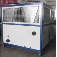 Cheap 135.49kw Industrial Water Chiller , 7 Degree Outlet Water For Injection Molding for sale