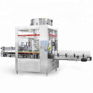 China Touch Screen Control Chemical Plastic Bottle Capping Machine on sale