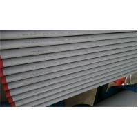 Buy cheap ASTM A268 Thin Wall Ferritic Seamless Stainless Steel Pipe TP410 / TP410S from Wholesalers