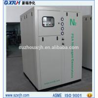 Cheap Cabinet PSA Nitrogen Generator for sale