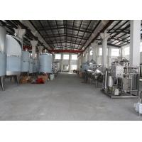 China RO Water Purifier / Water Treatment Equipments Industry Water Filter Long Life on sale
