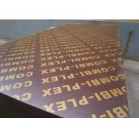 Cheap Formwork Concrete Shuttering Plywood Formwork Plywood Concrete Plywood used for construction laminated plywood for sale