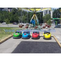 China High Quality Children Scooter Battery Bumper Car Coin Operated Ride Toys For Park on sale