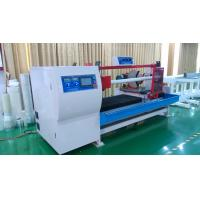 PVC / OPP / BOPP Adhesive Tape Cutter , Automatic Tape Cutting Machine