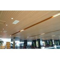 Buy cheap Waterproof PVC Wall Panel Series For Swimming Center from wholesalers