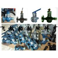 China Self closing release valve  CB/T601-82 on sale
