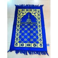 Cheap 2012 finger touch tablet pc for Muslim 4GB PDA Quran tablet PC WIFI EL9000 for sale