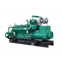 Cheap 1000kW 1250kVA 1800A Engine Biogas Generator Set Single Bearing With ISO for sale