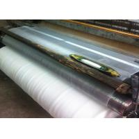 Cheap Nylon Polyester mesh fabric high temperature filter media 50 micron, silk fabric for sale