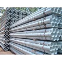 Cheap Seamless Stainless Steel Pipe 316LN for sale