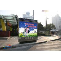 China High Resolution P6 Outdoor SMD Led Display , Led Billboard Advertising with 6000cd/㎡ Brigh on sale