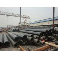 Cheap Supplier ASTM A106/ ASME SA106 seamless steel pipe for sale