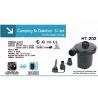 Cheap HT-202 Two-way Electric Air Pump In Camping & outdoor for sale