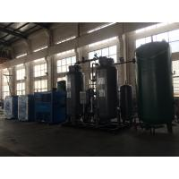 Cheap Automobile Parts  nitrogen generator plant PSA Nitrogen Generator whole System for sale