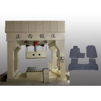 Cheap Car Interior Carpet Auto Hydraulic Press H Frame With Heating Function for sale