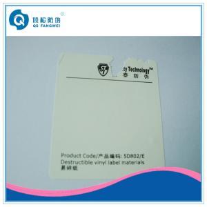Buy cheap Pantone Printed Self Adhesive Labels , Silk Screen Printing Destructive Vinyl from wholesalers