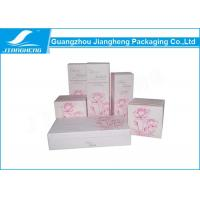 Cheap CMYK Printing Silver Paper Packing Box For Cosmetic / Skin Care Packaging for sale