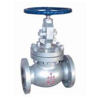 Cheap 300lb industrial globe valve flange end for sale