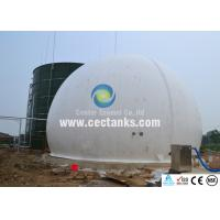 Cheap Farming & Agricultural Water Storage Tanks for Rainwater Harvesting For Farms or for Milk Tank for sale