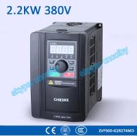 Cheap 2.2kw 380V High Carrier Frequency PWM Control VFD Variable-Frequency Drive 2.2kw Low Voltage 50Hz/60Hz AC drive frequenc wholesale