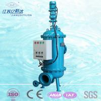 Cheap Automatic Self-cleaning Industrial Water Filters For Waste Water Treatment for sale