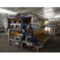Cheap Automatic Separation Industrial Filter Press For Sewage Treatment for sale