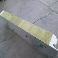 Cheap Easy Install Metal Sandwich Panels Outside Corrugated Steel Sheet Panel for sale