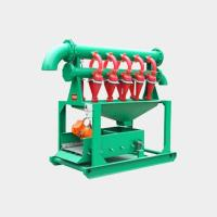 Oilfield Drilling Fluids Mixing Solid Control Equipment For Screening The Drilling Mud