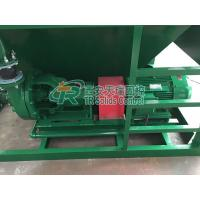 40m lift Centrifugal Pump Mission replacement model for Oil&gas drilling system