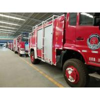 Cheap Automatic Aluminum Alloy Roller Door for Emergency Rescue Trucks for sale