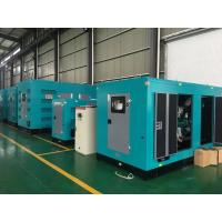 Cheap LOWEST PRICE 200kw  Cummins  diesel generator set  open or silent type OEM factory price for sale