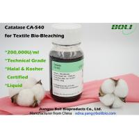 Cheap Commercial Hydrogen Peroxide Catalase , Technical Grade Catalase Stable Activity for sale