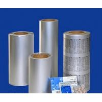 China Double aluminum easy tear film on sale