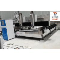 Cheap Double Head Granite Engraving Machine , CNC Stone Carving Machine Low Failure Ratio for sale