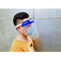 Cheap All Round Convenient Protective Face Shield With Adjustable Elastic Band for sale