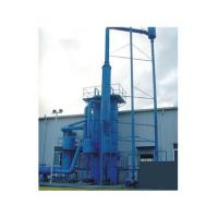 Cheap condenser evaporator used for fishmeal and oil plant for sale