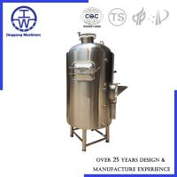 Buy cheap Single Vessel Micro Beer Equipment Nano Beer Brewing Equipment 100L 200L 300L from wholesalers